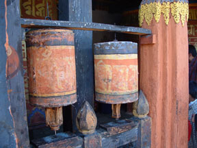 Temple Prayer Wheels